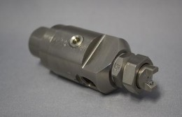 Spraytech PA Air Atomising Spray Gun Nozzle